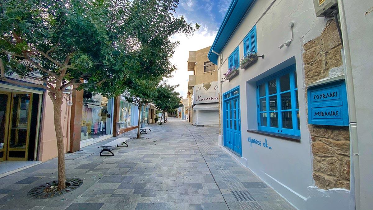 paphos culture
